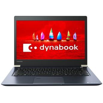 dynabook UZ63/F Webオリジナル 型番:PUZ63FL-NNA