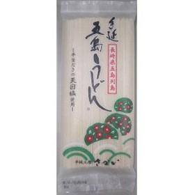 手延五島うどん(300g)[乾麺]