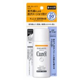 花王 キュレル(curel)UVローションSPF50+ 60ml
