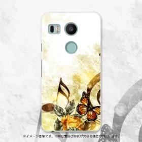 Nexus5X スマホケース docomo ドコモ ネクサス 005254 クール ハードケース 携帯ケース スマートフォン カバー