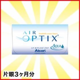 エアオプティクス アクア/アルコン/2週間使い捨て/2ウィーク/コンタクト