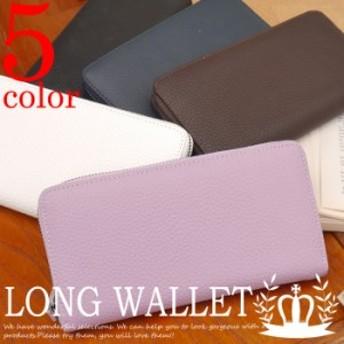 (送料無料¥2000)牛革 ラウンドファスナー 長財布 シュリンクレザー調型押し 財布 レディース メンズ YW-001-S
