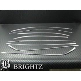 BRIGHTZ アクセラ (セダン) BM 超鏡面ステンレスアッパーウィンドウモール セット 無用 8PCWIN-SET-015