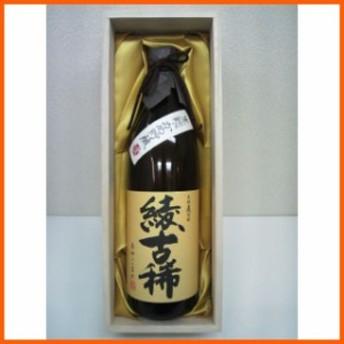 [ギフト] 雲海酒造 綾古稀 (あやこまれ) 黒麹 甕貯蔵 麦焼酎 桐箱入り 25度 900ml【あす着対応】