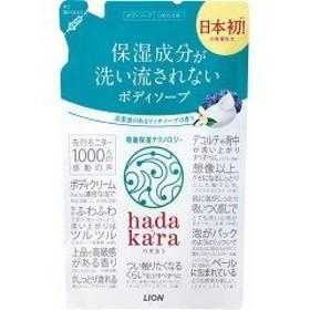 ハダカラ ボディソープ リッチソープの香り 詰替(360mL)[ボディソープ]