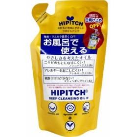 ハイピッチ ディープクレンジングオイルW つめかえ用 170mL 14861