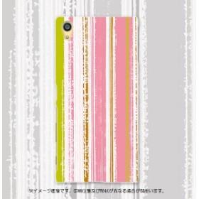 501SO Xperia Z5 ソフトバンク softbank スマホカバー ケース 004821  ラブリー ハードケース 携帯ケース スマートフォン カバー