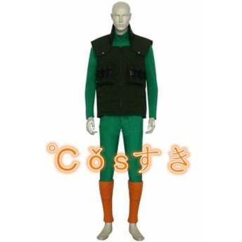 NARUTO ナルト マイト・ガイ コスプレ衣装  COS 高品質 新品 Cosplay アニメ コスチューム