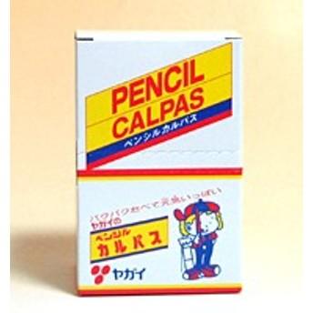 ★まとめ買い★ ヤガイ ペンシルカルパス 40P ×12個【イージャパンモール】