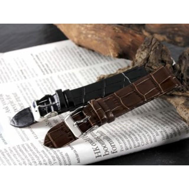 27f63bb51e 本革腕時計バンド カーフ型押しクロコ 腕時計ベルト 腕時計用 替えベルト 牛革バンド