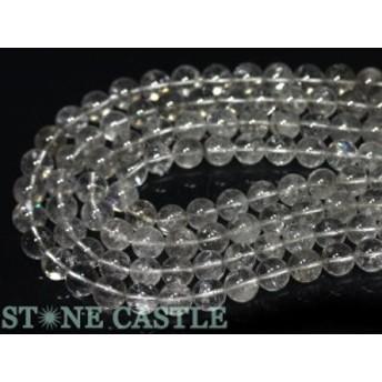 【天然石 丸ビーズ】アメリカニューヨーク産 ハーキマーダイヤモンド 10mm (半連 ブレスレット約1本分) パワーストーン