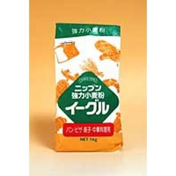 ★まとめ買い★ 日本製粉 強力小麦粉 イーグル 1kg ×15個【イージャパンモール】