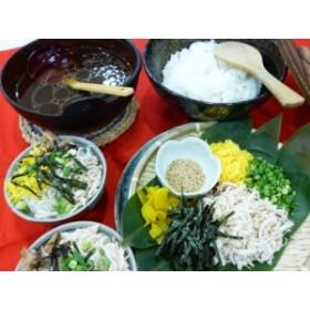 送料無料 鹿児島県特産品 けいはん 鶏飯2膳前セット 5パック入り ケイハン/ 贈り物 グルメ 食品 ギフト
