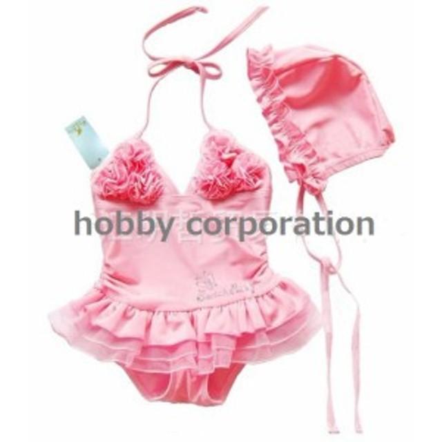 3e3b0e1fa2d HB004 女児水着 子供 水着 かわいい 可愛い 女児水着 ラブリー みずぎ(身長83-