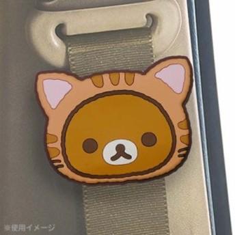 リラックマ グッズリラックマ のんびりネコテーマ シートベルトストッパー リラックマ RK248【P20】