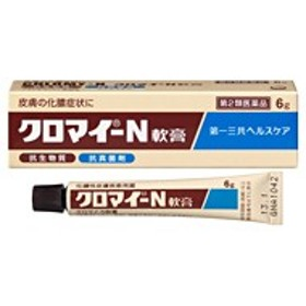 【第2類医薬品】 クロマイ-N軟膏 6g メール便可