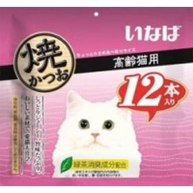 【いなばペット】焼かつお 高齢猫用 12本入り