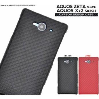 AQUOS ZETA SH-01H/AQUOS Xx2 502SH用 カーボンデザインケース アクオス SH-01H/ 502SH用 シンプル カバー/背面ケース スマホケース
