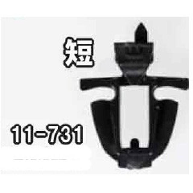 カトー (N) 11-731 KATOカプラー密連形#2 新性能電車用・短 カトー 11-731【返品種別B】