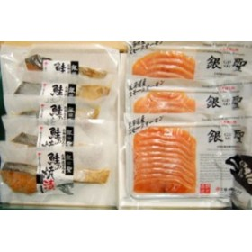 送料無料 ブランド鮭 さけ 解凍するだけ漁吉丸の銀聖焼き漬しとスモークサーモンセット のしOK /贈り物/グルメ ギフト お歳暮 御歳暮
