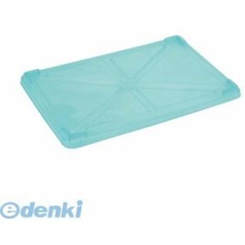 [1084520] EBM PP半透明カラー番重 蓋 小 グリーン(サンコー製) 454817014
