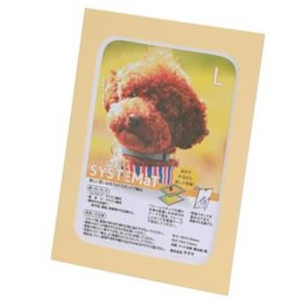 チクマ CHIKUMA 12339-2 ペーパーフォトフレーム L(カスタード)SYSTEMat システマットピース[CHIKUMA123392]【返品種別A】