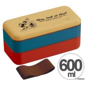 お弁当箱 シンプルランチボックス 2段 ミッキーマウス ウッド風 600ml 箸付き ベルト付き
