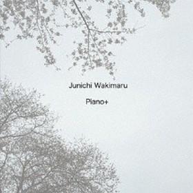 送料無料有/[CD]/ワキマル・ジュンイチ/Piano+/OSCL-1004