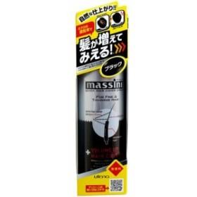 ウテナ マッシーニ クイックヘアカバースプレー ブラック 140g 114311