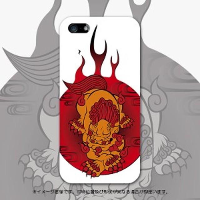 iphonese SE アイフォン apple スマホケース アップル 003421 アニマル ハードケース 携帯ケース スマートフォン カバー