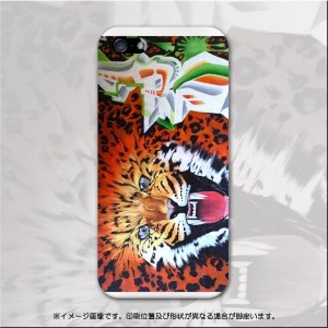 iphonese SE アイフォン apple スマホケース アップル 000025 アニマル ハードケース 携帯ケース スマートフォン カバー