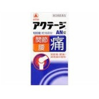 【第3類医薬品】アクテージ AN 100錠 あくてーじ