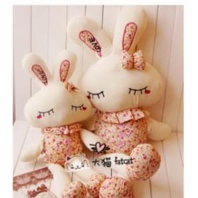 兎 ウサギ Rabbit ぬいぐるみ クリスマス プレゼント 抱き枕 40cm