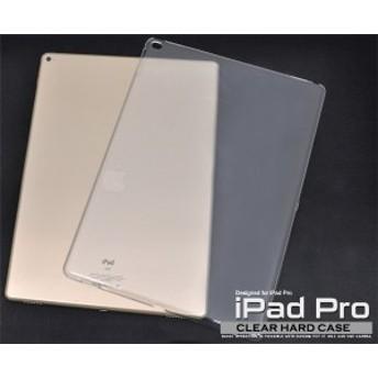 【iPad Pro12.9インチ用】ハードクリアケースアイパット プロ用キズ汚れ防止に最適なシンプルな背面保護カバーケース