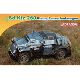 ドラゴンモデル 1/72 WW.II ドイツ軍 Sd.Kfz.263 軽装甲無線車【DR7446】プラモデル 【返品種別B】