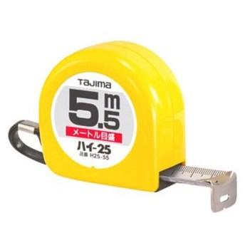 TJMデザイン H2555BL ハイ-25 5.5m/メートル目盛/ブリスタータジマ[H2555BLTJM]【返品種別A】