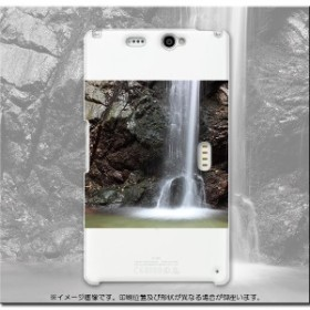 SH-08E AQUOS PAD タブレットケース シャープ 006572 写真・風景 ハードケース 携帯ケース スマートフォン カバー