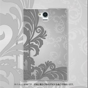 SHT22 AQUOS PAD タブレットケース エーユー au 001204 クール ハードケース 携帯ケース スマートフォン カバー