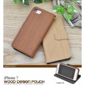 iphone8 ケース iphone7 手帳型 木目 おしゃれ スマホケース おすすめ アイフォン7 ケース かわいい 手帳型ケース 茶色 ブラウン ip7