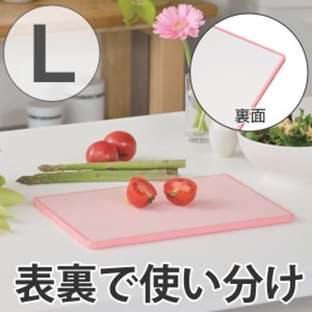 【最大1000円OFFクーポン配布中】 まな板 軽いね 2色まな板 L プラスチック製 ( カッティングボード まないた 抗菌加工 食洗機対応