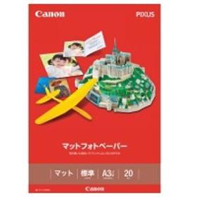 CANON マットフォトペーパー 上質紙タイプ MP101A3NOBI A3ノビ 1冊(20枚)