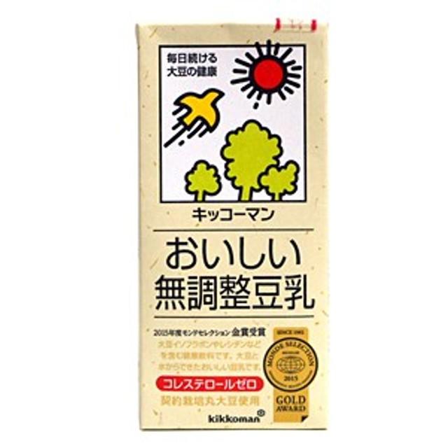 キッコーマン おいしい無調整豆乳1000ml【イージャパンモール】【キャッシュレス5%還元】