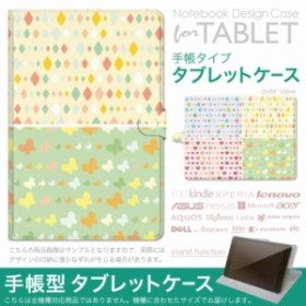007751 全機種対応 タブレット arrows ASUS MeMO Pad Nexus ipad Surface lenovo apple