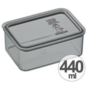 お弁当箱 システムフードケース スヌーピー フライングエース 440ml キャラクター