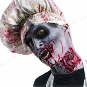噛み付きゾンビメイク コスプレ 衣装 ハロウィン ゾンビ ハロウィン 衣装 プチ仮装 変装グッズ パーティーグッズ 化粧 特殊メイク ホラー