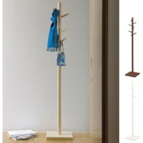 【最大1000円OFFクーポン配布中】 ポールハンガー ブランチポールスタンド 木製