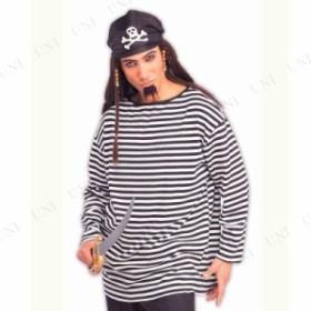 !! 海賊ボーダーシャツ ブラック/ホワイト 仮装 衣装 コスプレ ハロウィン 余興 大人 海賊 メンズ シャツ パイレーツ コスチューム 大人