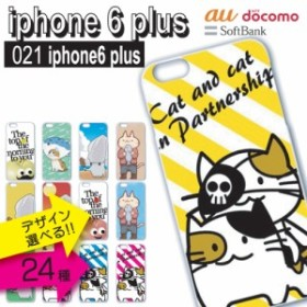 iphone8 【全機種対応】iphone6-plus他専用/高品質/スマホカバー/スマホケース/選べる24種類♪/ハードケース/iphone6-plus-021/SOM