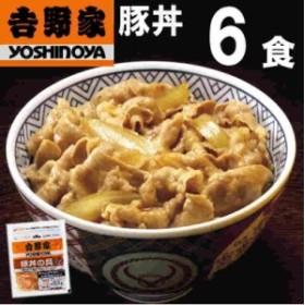 吉野家【豚丼の具】(冷凍)135g×6袋