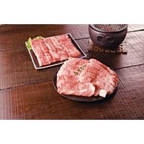 【送料無料】仙台牛肩ロースすき焼き・肩ロース焼肉各650g【ギフト館】